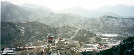 CHINA 2000